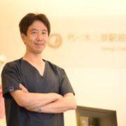 大田幹 先生